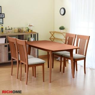 【RICHOME】亞曼多可延伸實木餐桌椅組-一桌四椅(2色)