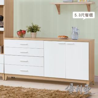 【優利亞-碧玉】5.3尺餐櫃
