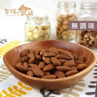 【午後小食光】低溫烘焙原味杏仁(300g/罐)