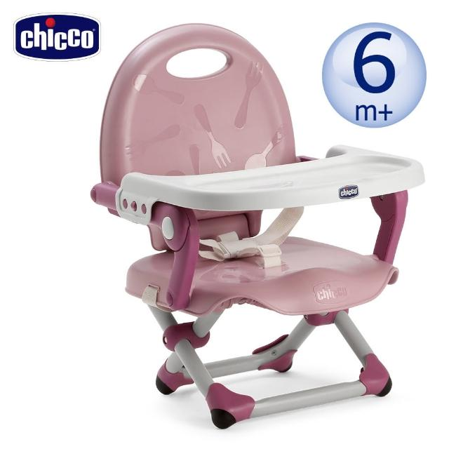 【chicco】Pocket snack攜帶式輕巧餐椅座墊+防滑碗2入