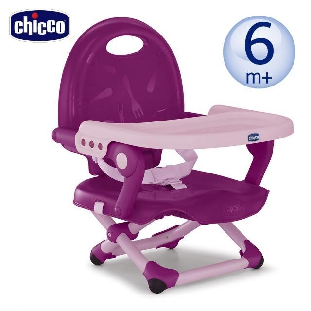 【chicco】Pocket snack攜帶式輕巧餐椅座墊+二合一零食吸管防漏杯