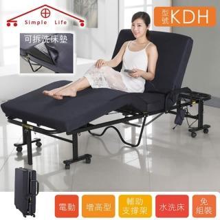 【Simple Life】增高專利型電動水洗免組裝折疊床-KDH