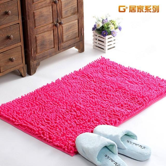 【G+居家】超細纖維長毛吸水止滑地墊腳踏墊止滑墊(40X60公分-蜜桃紅)/