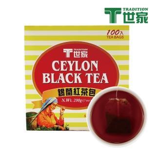 【T世家】經典錫蘭紅茶包 100入/盒