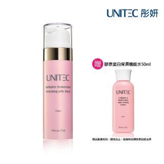【UNITEC彤妍】燕窩素玻尿酸保濕水凍膜120gm