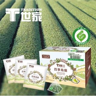 【即期品】T世家產銷履歷四季烏龍茶 20入/盒(四季烏龍茶)
