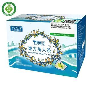 【T世家】產銷履歷東方美人茶 20入/盒(東方美人)