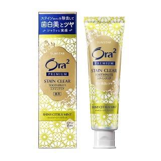 【Ora2】極緻淨白牙膏100g-柑橘薄荷