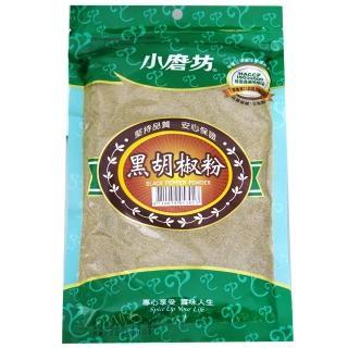 【小磨坊】黑胡椒粉200g
