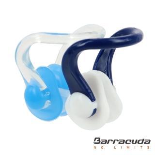 【美國巴洛酷達Barracuda】全方位立體貼合(鼻夾)