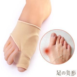 【足的美形】升級版萊卡矽膠拇指外翻分趾套(2雙)