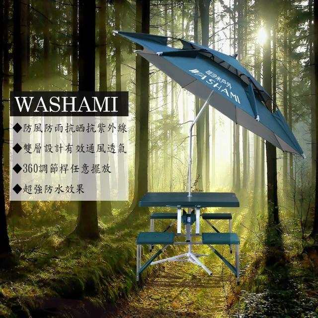 【WASHAMl】萬向衛星傘雙層透氣(傘面2.2M)