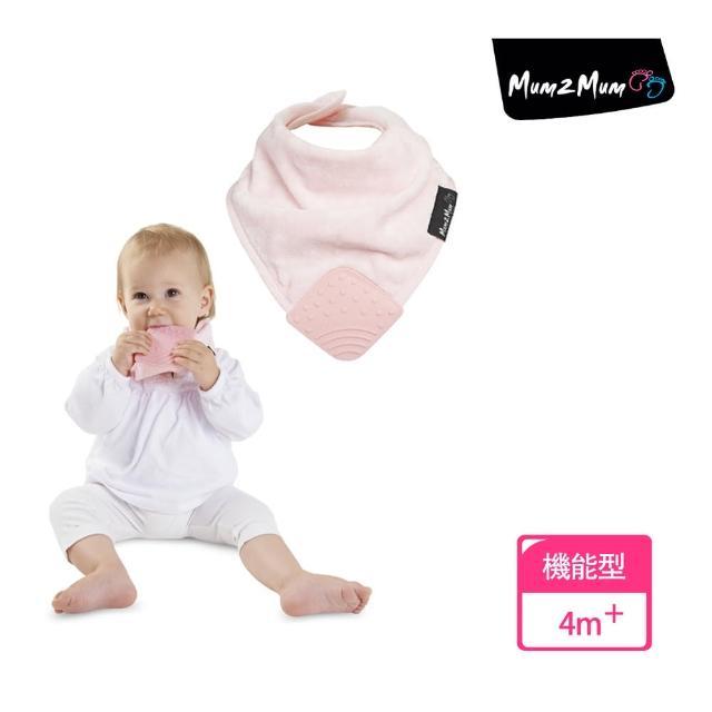 【Mum 2 Mum】機能型神奇三角口水巾咬咬兜(粉紅)推薦
