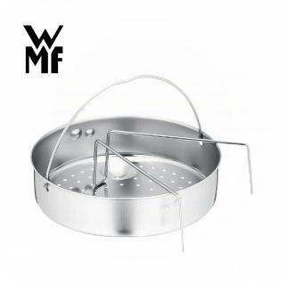 【德國WMF】不鏽鋼蒸架盤組22cm