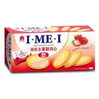 【義美】美味薄餅夾心-草莓(144公克)