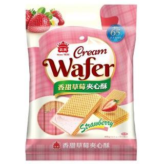 【義美】夾心酥經濟包-草莓(400公克奶素)