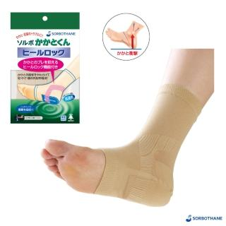 【SORBOTHANE】日本舒宜保  肢體護具-腳踝部(護足套)