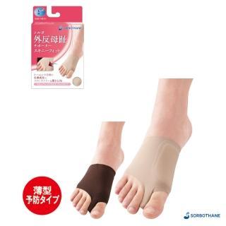 【SORBOTHANE】舒宜保 薄膜護趾套(護指套)