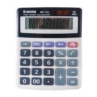 【E-MORE】國家考試專用計算機/12位元/MS-112L/混色出貨