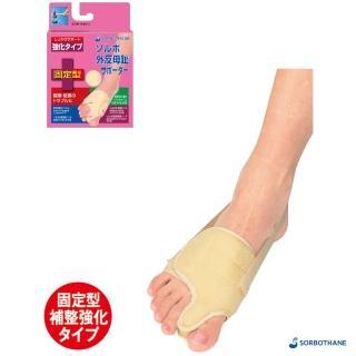 【SORBOTHANE】舒宜保  肢體護具-襪套固定型(護指套)