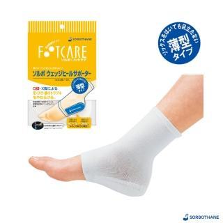 【SORBOTHANE】舒宜保  肢體護具-襪套(護足套)