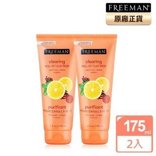 【Freeman】甜茶檸檬毛孔緊緻撕除面膜2入組(175mlx2)