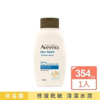 【Aveeno 艾惟諾】天然燕麥高效舒緩沐浴露(354ml)