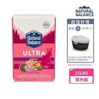 【Natural Balance】《特級室內貓調理配方》15lbs/6.7kg(贈 外出試吃包*6)