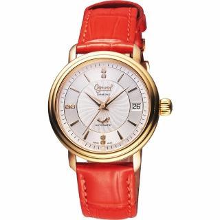 Ogival 瑞士愛其華  豪俊鑽石自動機械腕錶 3363AJBR