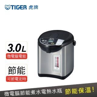 【TIGER 虎牌】日本製 3.0L超大按鈕電熱水瓶(PDU-A30R)