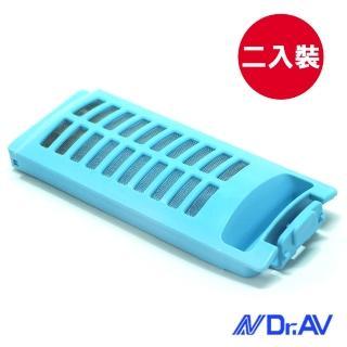【Dr.AV】東芝變頻TOB-4洗衣機濾網/二入(NP-024)
