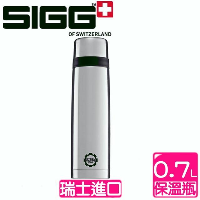 【瑞士SIGG】西格CLASSIC 系列 經典銀保溫瓶(700c.c.)