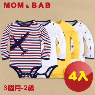 【MOM AND BAB】戰鬥飛機長袖 純棉肩扣包屁衣(四件組禮盒組)