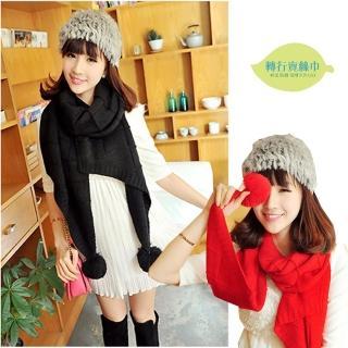 【轉行賣絲巾】可愛毛球圍巾 針織保暖加批肩(任選一色M10)