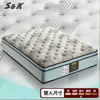 【S&K】天絲防蹣抗菌蜂巢獨立筒床墊(雙人5尺)