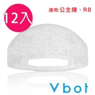 【Vbot】迷你型掃地機專用3M濾網(12入)