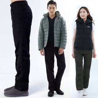 【遊遍天下】中性款防風防潑水刷毛保暖褲雪褲(S-5L)