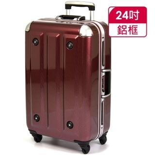 【MOM JAPAN】24吋-第二代旗艦正式版 PC鋁框行李箱(RU-3008-24-酒紅)