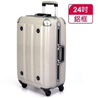 【MOM JAPAN】24吋-第二代旗艦正式版 PC鋁框行李箱(RU-3008-24-白)