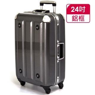 【MOM JAPAN】24吋-第二代旗艦正式版 PC鋁框行李箱(RU-3008-24-鐵灰)