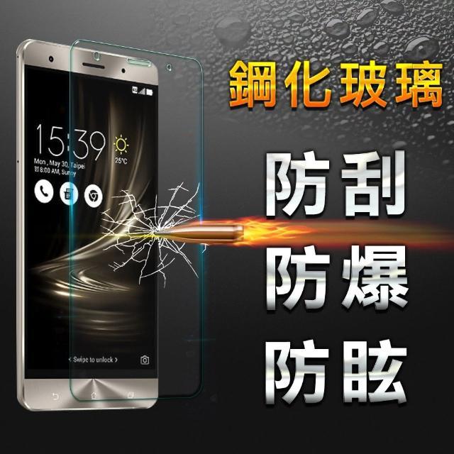【YANG YI】揚邑  ASUS ZenFone 3 Deluxe 防爆防刮防眩弧邊 9H鋼化玻璃保護貼膜(ZS570KL)