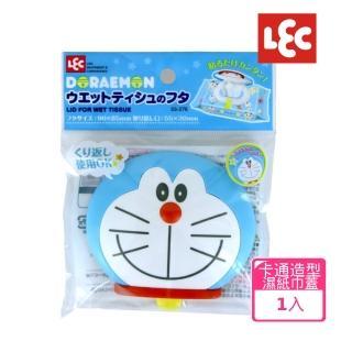 【日本LEC】小叮噹造型濕紙巾蓋(日本授權最新款超萌造型可重複使用)