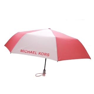 【MICHAEL KORS】NOVELTY 時尚雙色尼龍摺疊傘(珊瑚紅x白)