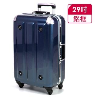 【MOM JAPAN】29吋 PC鋁框拉桿行李箱(RU-3008-29-藍)