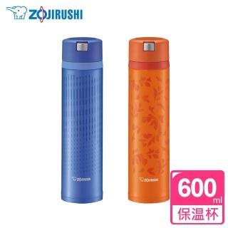 【ZOJIRUSHI 象印】*600ml*Quick Open不鏽鋼真空保溫杯(SM-XC60)