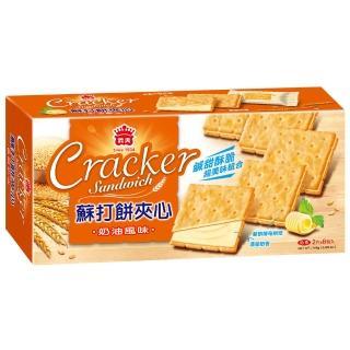 【義美】蘇打餅夾心_奶油風味(144g/盒)