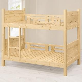 【BODEN】日式松木雙層床架