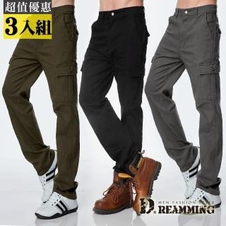 【Dreamming】透氣舒適側口袋伸縮工作褲(3入組)