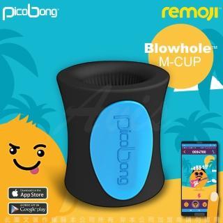 【瑞典PicoBong】REMOJI系列 APP智能互動 BLOWHOLE 噴泉杯 6段變頻 男用自慰杯 炫酷黑