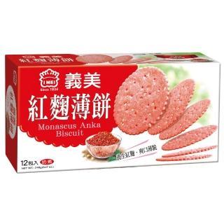 【義美】紅麴養生薄餅(240g/盒奶素)